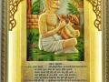bhakt-surdasji