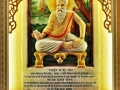 mahamuni-shri-ved-vyasji