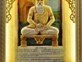 maharishi-valmiki