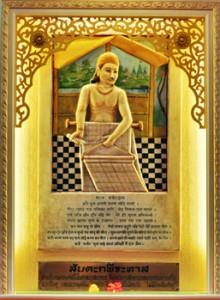 bhakta-kabri-ji
