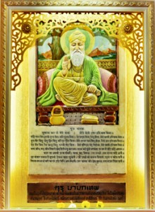 shri-guru-nanak-devji-maharaj