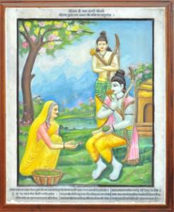 shri-ram-bhilani